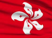 Hong Kong Fellowships